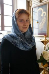 Дарья Андреевна Вереитинова